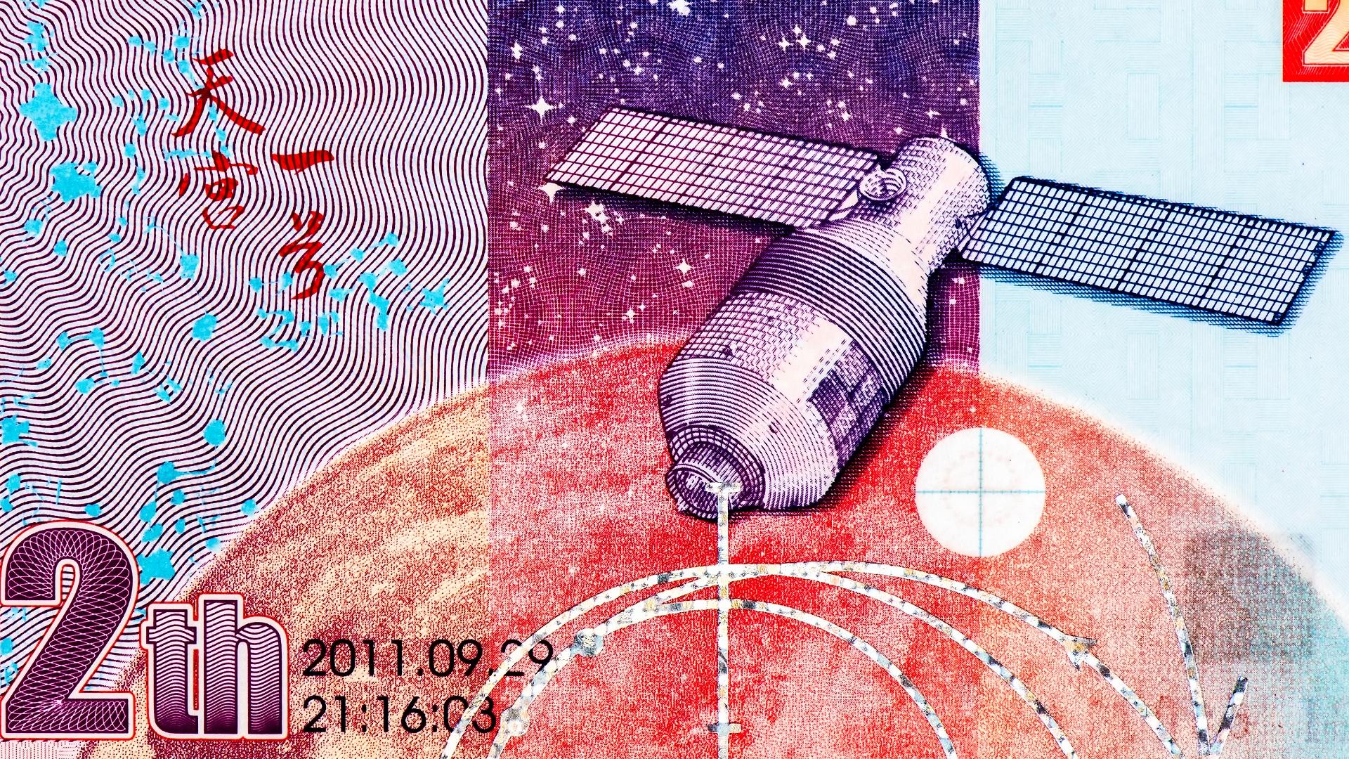 中国 宇宙